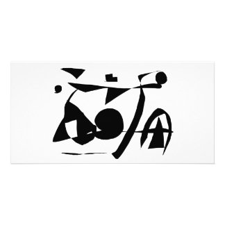 Free Calligraphy Far from Nothingness Photo Card