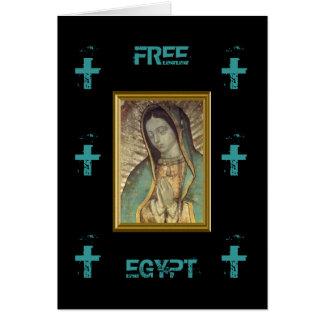 FREE EGYPT CARD