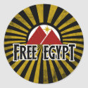 Free Egypt sticker