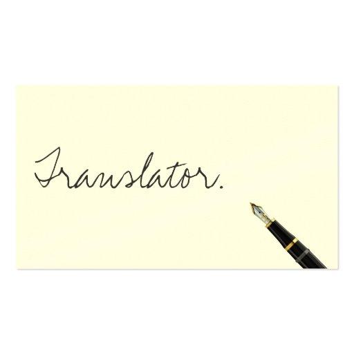 Free Handwriting Script Translator Business Card