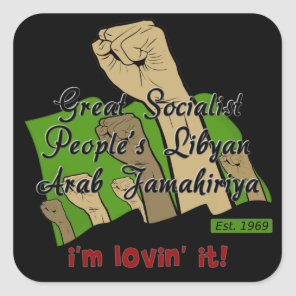 Free Libya Square Sticker