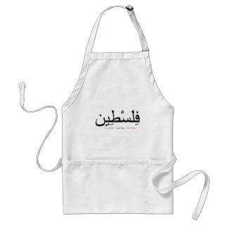 Free Palestine Adult Apron