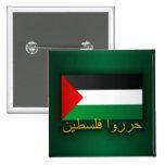 Free Palestine (Arabic) Pins