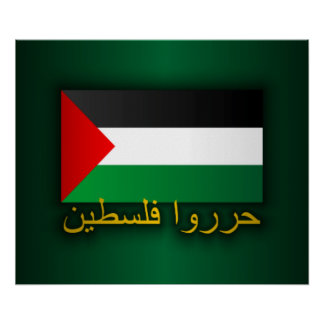Free Palestine (Arabic) Poster