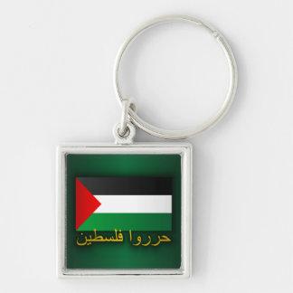 Free Palestine (Arabic) Silver-Colored Square Keychain