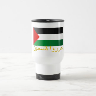 Free Palestine (Arabic) Travel Mug