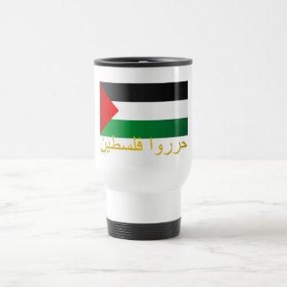 Free Palestine (Arabic) Travel Mug