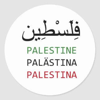 Free Palestine Classic Round Sticker