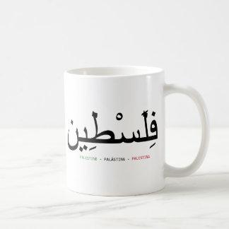 Free Palestine Classic White Coffee Mug