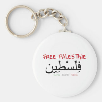 Free Palestine Key Chain