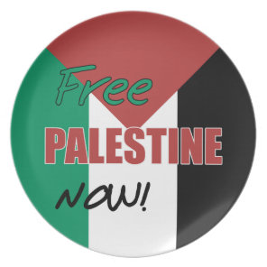 Free Palestine Now Palestinian Flag Dinner Plate
