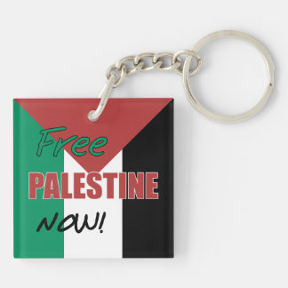Free Palestine Now Palestinian Flag Double-Sided Square Acrylic Keychain