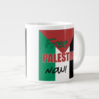 Free Palestine Now Palestinian Flag Giant Coffee Mug