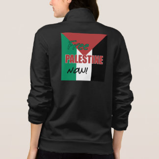 Free Palestine Now Palestinian Flag Jacket