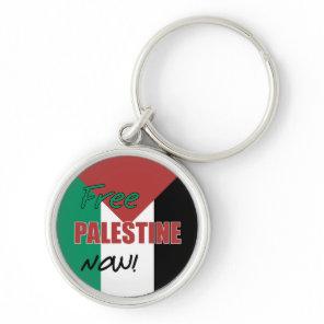 Free Palestine Now Palestinian Flag Keychain