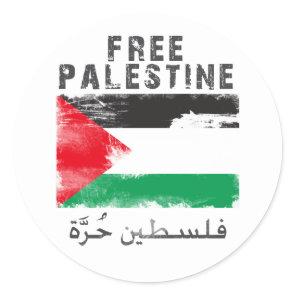 Free Palestine shirt Classic Round Sticker