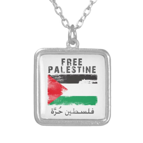 Free Palestine Silver Plated Necklace