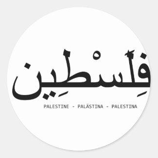 Free Palestine Round Stickers