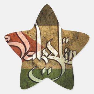 Free Palestine- Viva Palestina Star Sticker