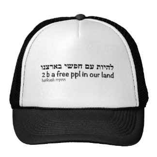 Free People in Our Land Trucker Hat