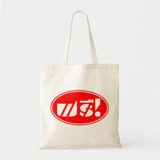 Free Price Tag ★ Thai Language Script ★ Tote Bag