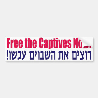 Free the Camptives Now Car Bumper Sticker