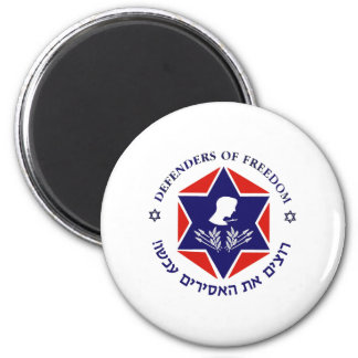 Free The Prisoners Light 2 Inch Round Magnet
