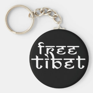 Free Tibet Clothing and Apparel Basic Round Button Keychain