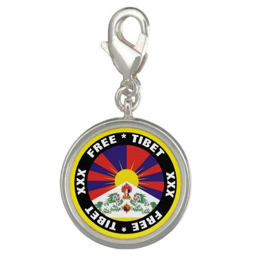 Free Tibet & Flag Charm