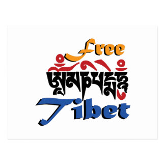 Free Tibet Postcard