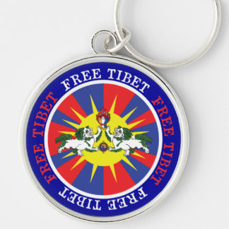 Free Tibet Snow Lions and Independence Slogan Silver-Colored Round Keychain