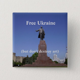 Free Ukraine (but don't destroy art) button