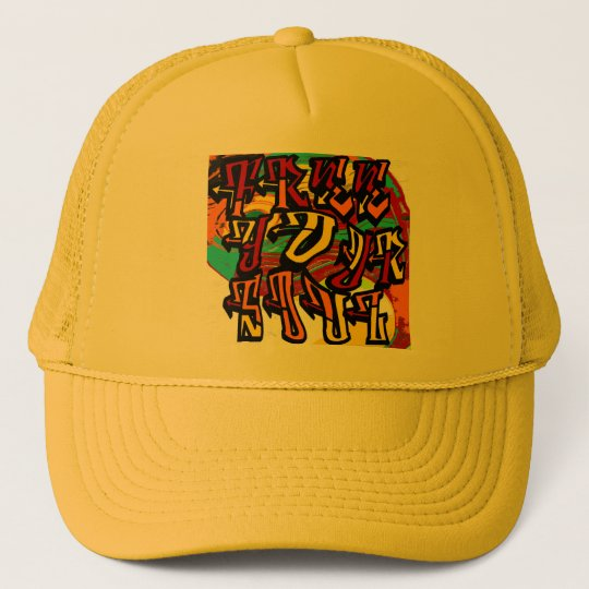 Free Your Soul Trucker Hat