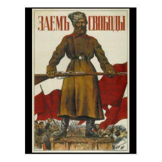 Freedom Bonds_Propaganda Poster Postcard