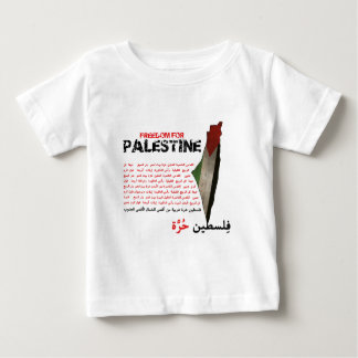 Freedom for Palestine Baby T-Shirt