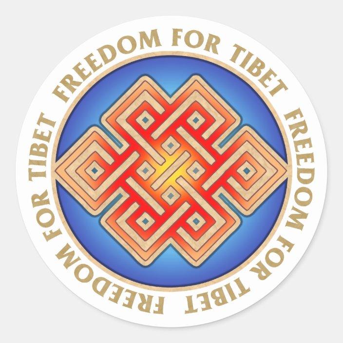 ENDLESS ETERNAL KNOT SYMBOL MENS T SHIRT TIBETAN BUDDHA BUDDHISM CHINESE CHINA