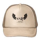 Freedom [Ja-Yu] Hat