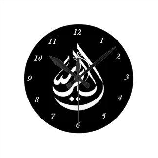 Freedom… Round Clock