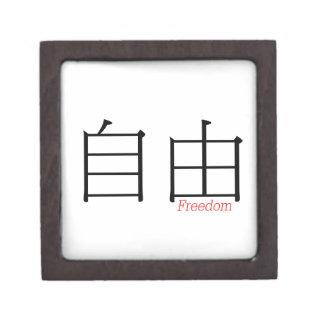 FREEDOM (zi'you) in Chinese Characters Keepsake Box