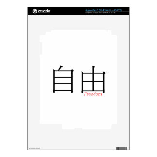 FREEDOM (zi'you) in Chinese Characters Skins For iPad 3