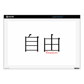 """FREEDOM (zi'you) in Chinese Characters Decals For 17"""" Laptops"""