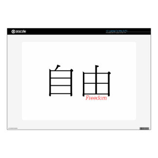 "FREEDOM (zi'you) in Chinese Characters Skins For 15"" Laptops"