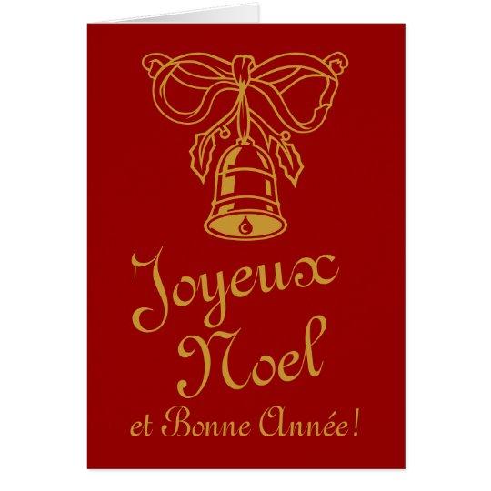 French christmas greeting card joyeux noel zazzle french christmas greeting card joyeux noel m4hsunfo Images