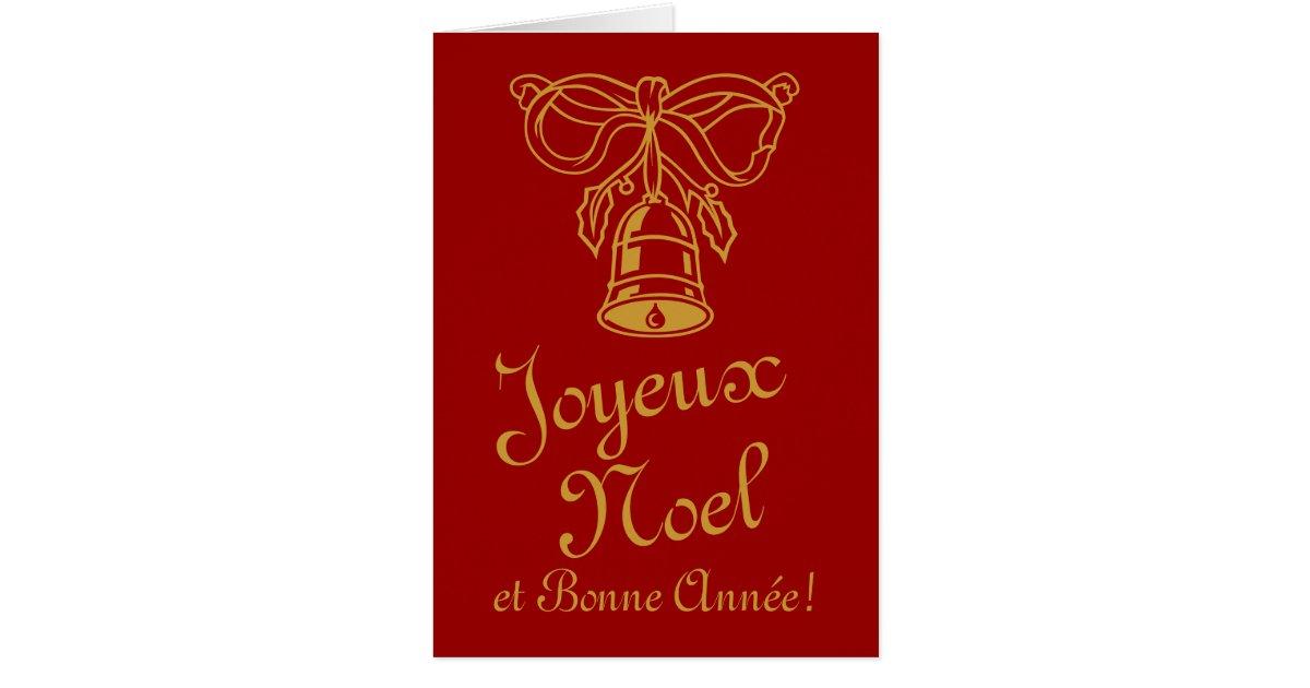 French christmas greeting card joyeux noel zazzle m4hsunfo Images