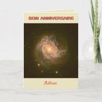 French custom text astronomy birthday card