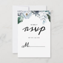 French Twilight Floral Watercolor Vintage Wedding RSVP Card