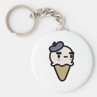 French Vanilla Icecream Basic Round Button Keychain