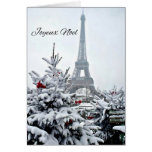 French White Christmas Greeting Card