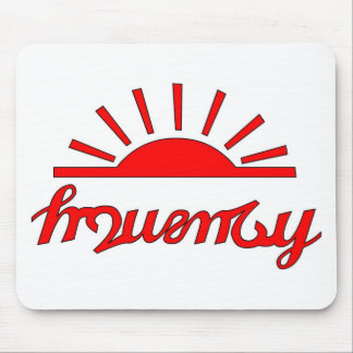 Frequency Summer2 Mousemats