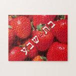 Fresa Batsheva, Palo-sheva Puzzle